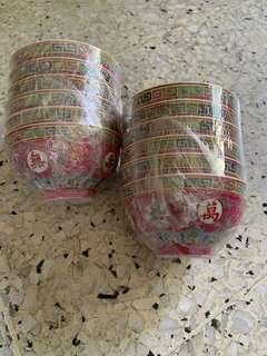 Wan shou Wu jiang  bowl 4 Inch  x 12