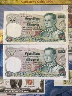 Thailand 🇹🇭 20 Thai Baht ~ ND(1981) 7-digit serial 2 pcs
