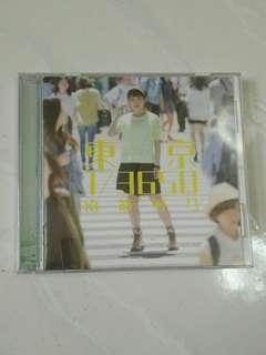 Nanjo Yoshino Tokyo 1/3650 Solo Album