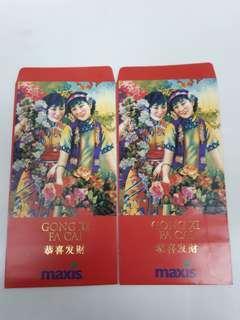 Angpao.packet sampul duit cny Maxis vintage