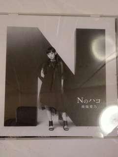 Nanjo Yoshino N no Hako album