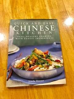 Chinese cooking American Style