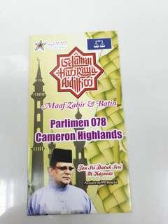 Angpao packet sampul duit raya Barisan Nasional