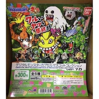 全新 BANDAI GASHAPON TOY 數碼暴龍 收藏造型系列 第七單 Digimon capsule mascot collection vet. 7.0 全5種