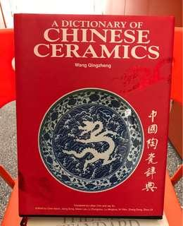 Dictionary of Chinese Ceramics by Wang Qingzheng Hardcover