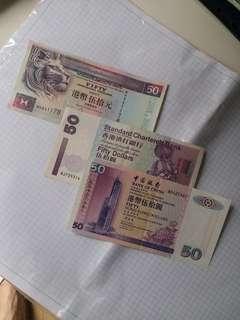 三家發鈔銀行5O元舊鈔(一套三張)品相如圖