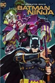 DVD Batman Ninja