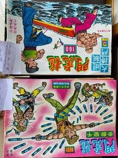 🚚 黃玉郎 龍虎門漫畫