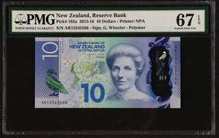 New Zealand PMG Banknotes, 10 Dollars, PMG 67,  EPQ, Superb Gem UNC.