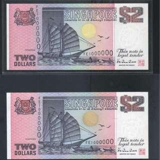 Twin pairs FE1000000 FE999999 UNC