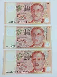 Singapore New Banknote, UNC (Uncirculated).