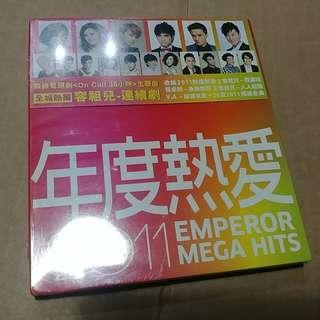 容祖兒 連續劇 年度熱愛 2011 CD 全新未拆 十五