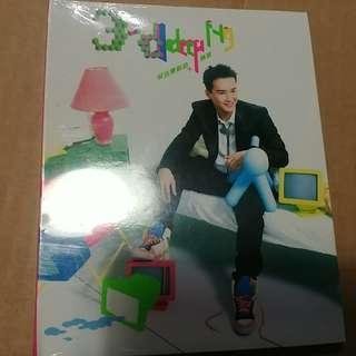 吳浩康 新曲+精選 2CD 全新未拆 十五