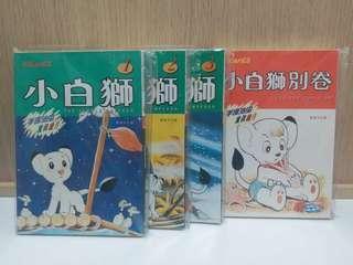 小白獅1-3+小白獅別卷  手塚治虫