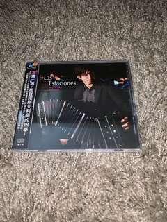 Music CDs Kasuma Miura