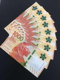 Hong Kong 🇭🇰 $1000 HSBC