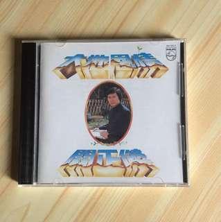 關正傑  大地恩情 CD
