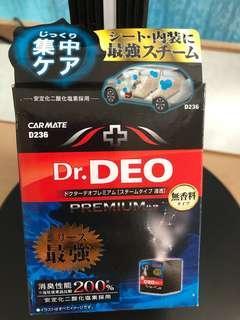 Carmate消味劑 Premium 蒸氣浸透 D236 無香味