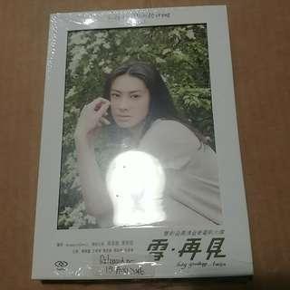 電影原聲 雪 再見 CD+DVD 全新未拆 十五