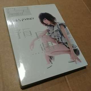 泳兒 預見 遇見 CD+DVD 全新未拆 十五