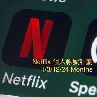 Netflix UHD 4K 高清帳號 個人獨享非共享 家庭影院 多國語言劇集訂閱 任你轉換密碼(自己帳號 不需要和其他顧客分享)
