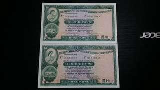 乾淨全新潔白直版1977年匯豐$10連號2張。 每張售$110包郵局平郵費(郵誤自負),掛號另加$15。(保證100%真幣,否則賣家願意負上一切責任) ~面交只限星期一至五,6:45pm灣仔或金鐘站。 ~星期六,日或假日任何時間西灣河地鐵站(請認真購買)