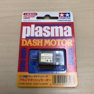 Tamiya Plasma Dash Mini 4WD Motor Made in Japan MIJ