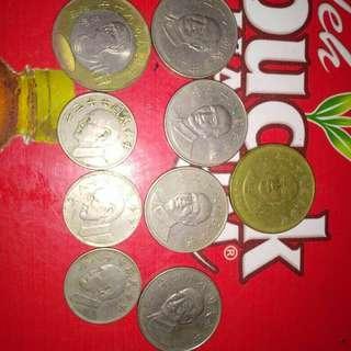 Coin langka koleksi