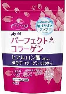 Asahi Perfect Asahi Collagen Powder 30Days Refill