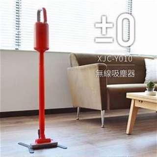 8成新 正負零  無線吸塵器 台灣群光公司貨 原廠保固到8月
