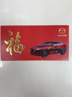 Angpao red packet sampul duit raya cny Mazda