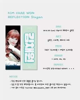 [MY GO] IZ*ONE Kim Chae Won Cheering Kit by @Arosaegim_0801