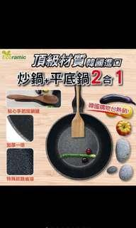 🚚 韓國鈦晶鍋不沾鍋28cm