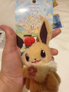 Pokemon Easter Garden Party Eevee