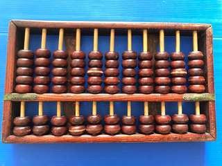 Sale Less 50% 民国上海老刘源鑫珍贵红木百年算盘(29.5x17.5cm) Antique Republic China Redwood Abacus