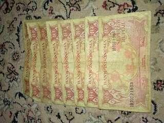 10 rupiah vintage