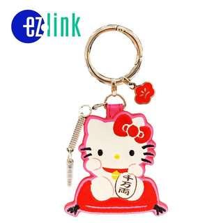 Hello Kitty Fortune Cat Bag Ezlink Charm MRT Card