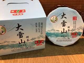 2017年 大雪山 下關 飛臺 鐵餅 357g 生茶