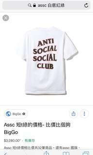 🚚 Anti social social club gucci配色