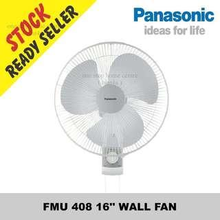 "Panasonic (16"") WALL FAN F-MU408-WT"