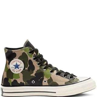 Converse 70s Archive print camo ginger