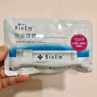 BioEm 防疫噴霧