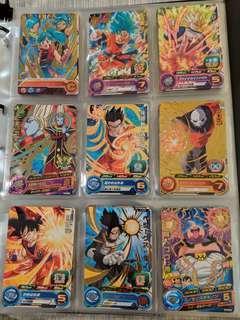 龍珠 Super Dragon Ball Heroes Carda