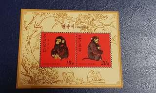 🚚 Korea Monkey stamp
