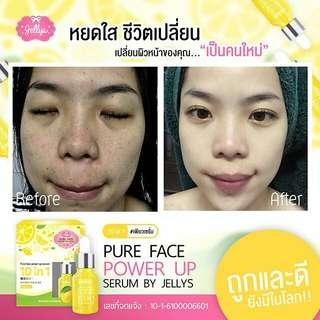 JELLYS PURE FACE POWER UP SERUM 10 IN 1