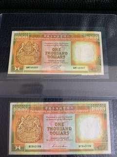 1988、1989年滙豐1000元
