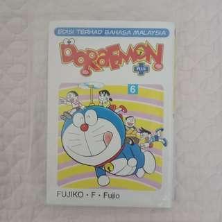 Doraemon plus 6