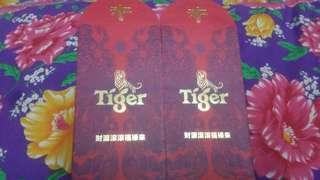 Tiger Beer 2017 Ang pau packet