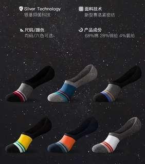 Kaos kaki bawah mata kaki unisex