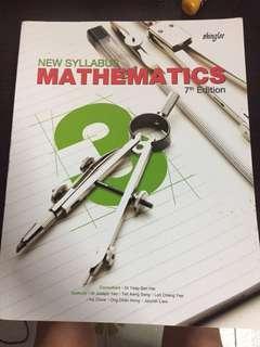 🚚 Math textbook